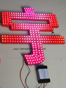 6mm/White DC5V LED Advertising Signboard Exposed Letter Pixel Light String pictures & photos