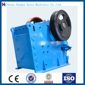 Small Jaw Crusher with Ce ISO Certification pictures & photos