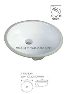CUPC Under Counter Ceramic Basin (CB-5601)