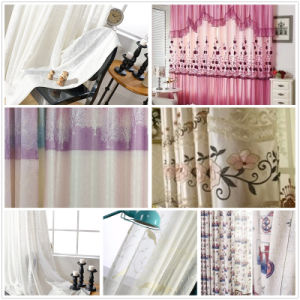 Made in China Luxury Jacquard Blackout Curtain Fabrics pictures & photos