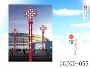 Ggjgd-055 IP65 30-210W LED Landscape Light pictures & photos
