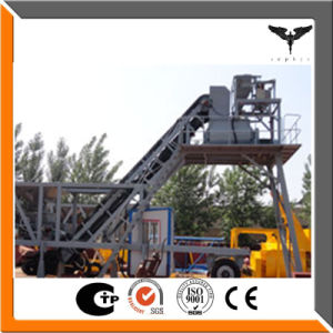 Full Automatic Mobile Concrete Mixing Plant pictures & photos
