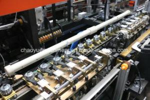 Fully Automatic Pet Plastic Bottle Blow Molding Machine pictures & photos