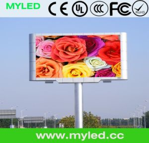 High Brightness Outdoor P10 LED Display with Nova Controller for Shopping Mall pictures & photos