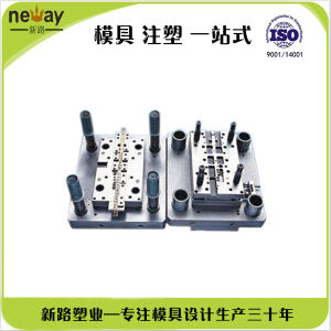 Auto Parts Plastic Injection Mold, Medical Equipment Components Mould pictures & photos