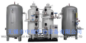 Nitrogen for Cooling Furnace pictures & photos