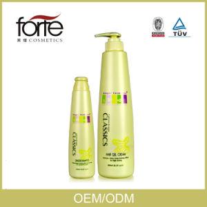 2017 New Hair Shampoo for Salon (CC91001) pictures & photos