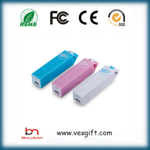 Milk Design 18650 Battery 2600mAh Power Bank for iPhone /Samsung pictures & photos