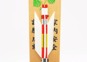 Japan Arrow Feather for Decorative Arrow