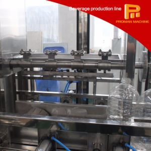 Intergrated Monoblock 5L Pet Bottled Water Filling Machine in Stainless Steel pictures & photos