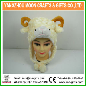 2017 Hot Sale Winter Plush Animal Sheep Head Hat pictures & photos