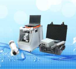Underwater Sewer/Drain Pipe Sonar Inspection System