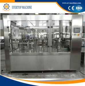 Fruit and Vegetable Juice Filling Machinery pictures & photos
