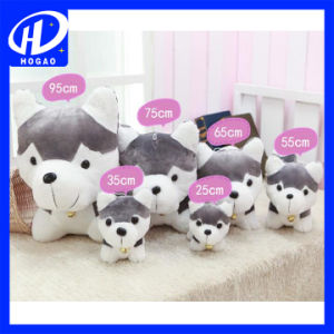 Mini Husky Plush Toy Dog Stuffed Animal Baby Gift Cute 18cm Best Toys pictures & photos