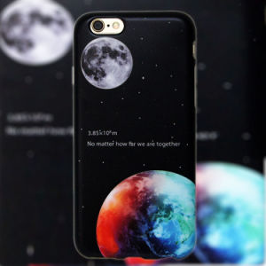 Colorful Sky Pattern Mobile Phone Case Hard PC Phone Case pictures & photos