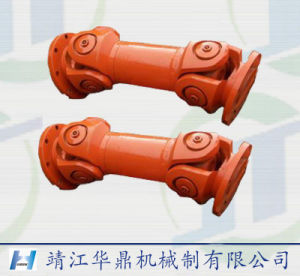 China Good Quality Universal Joint Shaft Cardan Shaft for Sale