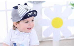 2017 Kids Fashion Sports Cap Cotton Visor Baby Cap pictures & photos