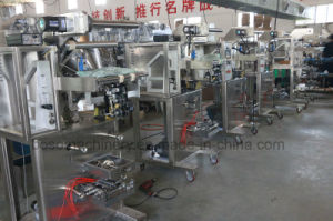 Automatic Stick Sugar Packaging Machine (BOSK-100) pictures & photos