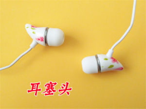 Earphone for iPhone 6 / 6 Plus/ 5 /5s with Volume Control & Mic Headphone (XSEJ-023) pictures & photos