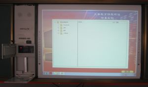 10 Point Touch Smartboard for Smart Education School Supplies pictures & photos