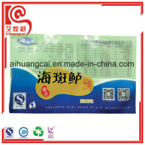 Nylon Bag for Frozen Food Packaging pictures & photos