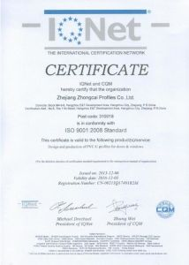 PVC Profile Certificate pictures & photos