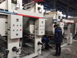 Gravure Printing Machine for Plastic Film pictures & photos
