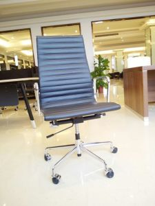 Modern Leather High-Back Ribbed Chair pictures & photos