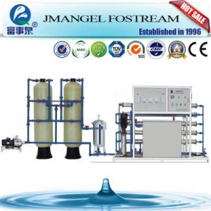 Reasonable Machinery Cost Reverse Osmosis Membrane Mineral Water Plant with RO pictures & photos