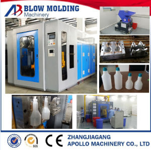 Extrusion Blow Molding Machine Ablb65 for HDPE PP Bottles Jars Jerry Cans pictures & photos