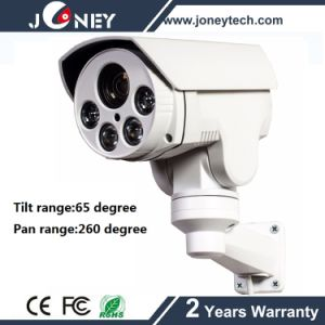 Outdoor P2p 1.3MP 4X Optical Zoom IR Bullet PTZ Poe IP Camera pictures & photos