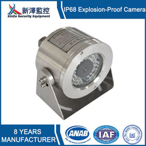 Explosion-Proof Infrared Camera Car Using