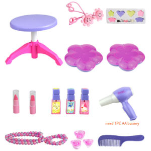 Funny Function Children Makeup Sets pictures & photos