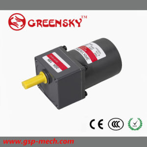 15W 1pH100V AC Reversible Motor with Simple Brake pictures & photos