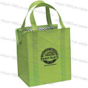 Cooler Bag, Insulated Cooler Bag, Lunch Cooler Bag, Wine Cooler Bag (M. Y. C. -012) pictures & photos