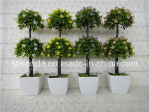 Plastic Flower (XD15-316)