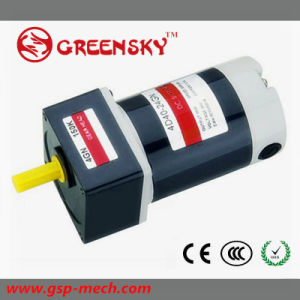 GS Long Life 24V 120W 90mm DC Gear Motor for Tricycles pictures & photos