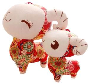 Chinese Style, Toys, Plush Toys, Stuffed Toys, Children′s Toys, Sheep