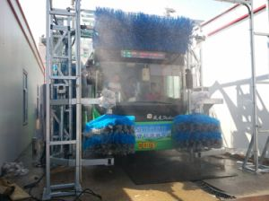 Drive-Through Bus and Truck Washing System pictures & photos