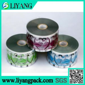 Cute Smile Face, Three Color, Heat Transfer Film pictures & photos
