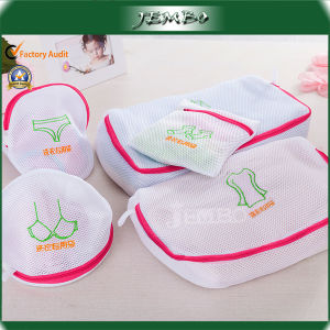 One Set Different Washing Mesh Bag for Laundromat pictures & photos
