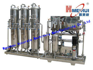 RO Water Treatment Equipment Purifier Plant (BWT-RO-1) pictures & photos