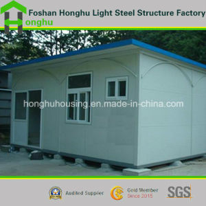 Multi-Funtion Prefab House Prefabricated Home pictures & photos