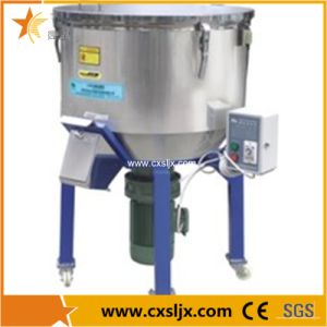 Plastic Pellets Granules Mixing Blender pictures & photos