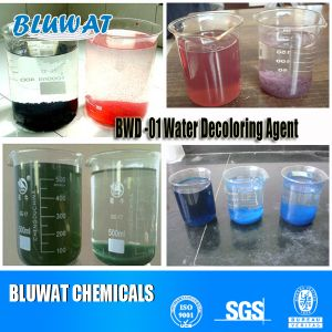 Industrial Water Treatment Agent for Decoloration pictures & photos
