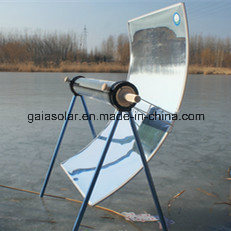 China Best BBQ Amazing Solar Oven pictures & photos