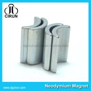 Customized Arc Shape Permanent Neodymium Motor Magnet Generator