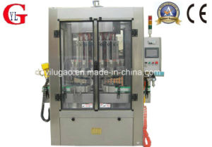 Automatic Wine, Water, Liquid, Juice Filling Machines (YLG-30) pictures & photos