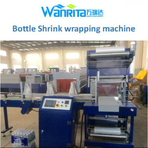 Fully Automatic Shrink Film Wrapping Machine for Bottle (WD-150A) pictures & photos
