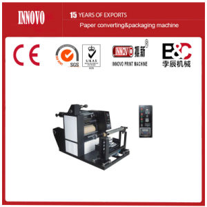 Hot Sell High-Speed Roller Laminating Machine pictures & photos